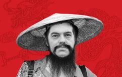 ΝΕΑ ΕΙΔΗΣΕΙΣ (Ικανοποιημένο το Μαξίμου από την επίσκεψη στην Κίνα)