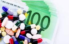 ΝΕΑ ΕΙΔΗΣΕΙΣ (Απαλλάσσονται από τη φαρμακευτική δαπάνη οι «χαμένοι» του ΕΚΑΣ (ΕΓΚΥΚΛΙΟΣ))