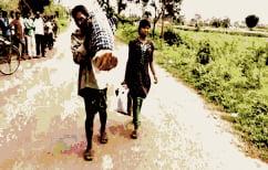 ΝΕΑ ΕΙΔΗΣΕΙΣ (Ινδός κουβάλησε για 12χλμ το σώμα της νεκρής γυναίκας του (ΒΙΝΤΕΟ))