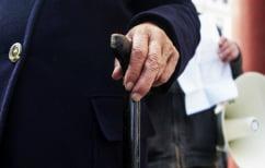 ΝΕΑ ΕΙΔΗΣΕΙΣ (Ποιοι ανασφάλιστοι άνω των 67 και υπό ποιες προϋποθέσεις θα λάβουν το επίδομα των 360 ευρώ)