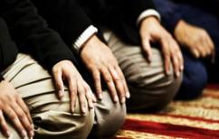 ΝΕΑ ΕΙΔΗΣΕΙΣ (Πώς θα λειτουργεί το τέμενος στο Βοτανικό)