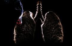 ΝΕΑ ΕΙΔΗΣΕΙΣ (Πότε θα καθαρίσουν οι πνεύμονες αν κόψετε το τσιγάρο)