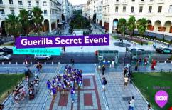 ΝΕΑ ΕΙΔΗΣΕΙΣ (Μια ομάδα νέων από τη Θεσσαλονίκη δημιούργησε εφαρμογή κινητών για μόδα, shopping and entertaining hot spots και mobile marketing)