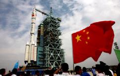 ΝΕΑ ΕΙΔΗΣΕΙΣ (Η Κίνα εκτοξεύει δορυφόρο απροσπέλαστο σε χακάρισμα)
