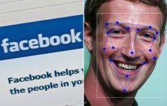 ΝΕΑ ΕΙΔΗΣΕΙΣ (Aναγνωρίζει το πρόσωπό σας το Facebook;)