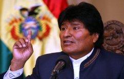 ΝΕΑ ΕΙΔΗΣΕΙΣ («Αντι-ιμπεριαλιστική» στρατιωτική σχολή στη Βολιβία)