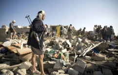 ΝΕΑ ΕΙΔΗΣΕΙΣ (Ο ΟΗΕ αναζητεί 5 δισ. δολάρια για ανθρωπιστική βοήθεια στην εμπόλεμη Υεμένη)