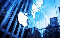 ΝΕΑ ΕΙΔΗΣΕΙΣ (13 δισ. ευρώ η δαγκωματιά της Κομισιόν στο μήλο της Apple)