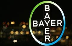 ΝΕΑ ΕΙΔΗΣΕΙΣ (Ανάκληση φαρμάκου της Bayer από τον ΕΟΦ)