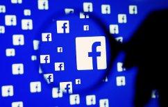 ΝΕΑ ΕΙΔΗΣΕΙΣ (Άλλη μια σημαντική αλλαγή στο Facebook)