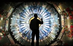 ΝΕΑ ΕΙΔΗΣΕΙΣ (Απογοήτευση στο CERN γιατί δεν βρέθηκε νέο σωματίδιο)