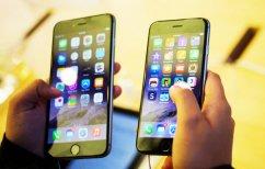 ΝΕΑ ΕΙΔΗΣΕΙΣ (Η Apple δίνει μεγάλες αμοιβές σε όσους εντοπίζουν τεχνικά σφάλματα στα προϊόντα της)
