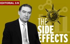 ΝΕΑ ΕΙΔΗΣΕΙΣ (Πως επηρεάζει όλους τους πολιτικούς πρωταγωνιστές η υπόθεση Γεωργίου – ΕΛΣΤΑΤ)