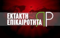 ΝΕΑ ΕΙΔΗΣΕΙΣ (Σεισμός σε περιοχή της Ευβοίας που ταρακούνησε και την Αττική)