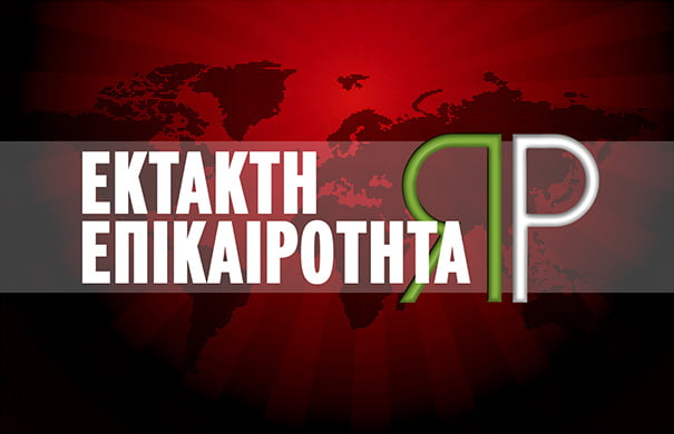 ekt_epikairothta