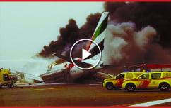 ΝΕΑ ΕΙΔΗΣΕΙΣ (Δείτε πως προσγειώθηκε φλεγόμενο αεροσκάφος της Emirates (ΒΙΝΤΕΟ))