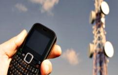 ΝΕΑ ΕΙΔΗΣΕΙΣ (Έτσι μπορείτε να εντοπίσετε οποιοδήποτε κινητό μόνο με ένα πρόγραμμα περιήγησης!)