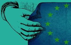 ΝΕΑ ΕΙΔΗΣΕΙΣ (Η Ευρώπη οφείλει να γυρίσει σελίδα τώρα)
