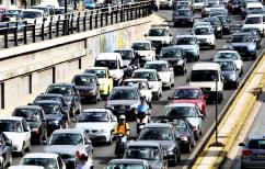 ΝΕΑ ΕΙΔΗΣΕΙΣ (Τι μπορεί να σκεφτεί ένας άνθρωπος για να γλιτώσει την κίνηση στο δρόμο (ΦΩΤΟ))