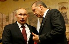ΝΕΑ ΕΙΔΗΣΕΙΣ (Πούτιν και Ερντογάν μαζί μπορούν να προσφέρουν στην ειρήνη…)