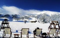 ΝΕΑ ΕΙΔΗΣΕΙΣ (Στο εδώλιο δύο πρόεδροι πρώην νομαρχιακής επιχείρησης που διαχειριζόταν το Χιονοδρομικό Κέντρο Καϊμάκτσαλαν)