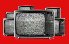 ΝΕΑ ΕΙΔΗΣΕΙΣ (Τηλεοπτικές άδειες: ποιος θα δώσει τα πιο πολλά σε ένα άγνωστο τηλεοπτικό τοπίο)