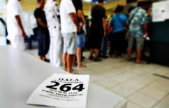 ΝΕΑ ΕΙΔΗΣΕΙΣ (Νέο πρόγραμμα απασχόλησης για 23.000 ανέργους από το υπουργείο Εργασίας)