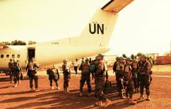 ΝΕΑ ΕΙΔΗΣΕΙΣ (Μετάβαση μελών του ΣΑ του ΟΗΕ στο Ν. Σουδάν για αποκλιμάκωση πολιτικού αδιεξόδου)