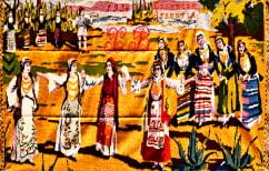 ΝΕΑ ΕΙΔΗΣΕΙΣ (Tα περίφημα υφαντά της Αρναία απλώθηκαν στα μπαλκόνια της Χαλκιδικής (ΦΩΤΟ))