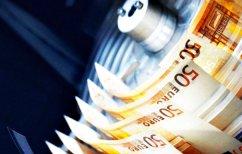 """ΝΕΑ ΕΙΔΗΣΕΙΣ (Συμβούλια """"χρεοκοπιών"""" ετοιμάζει το υπουργείο Οικονομίας)"""