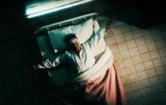 ΝΕΑ ΕΙΔΗΣΕΙΣ (Το πιο ακριβό κρεβάτι στον κόσμο…)