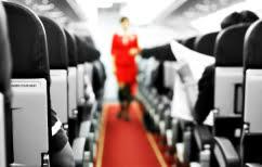 ΝΕΑ ΕΙΔΗΣΕΙΣ (Αεροσυνοδός μας λέει 7 πράγματα που δεν πρέπει να κάνουμε στα αεροπλάνα)