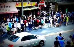ΝΕΑ ΕΙΔΗΣΕΙΣ (Τι ψάχνουν όλοι αυτοί σε δρόμους της Ταϊβάν (ΒΙΝΤΕΟ))