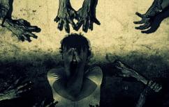 ΝΕΑ ΕΙΔΗΣΕΙΣ (Οι 10 πιο περίεργες φοβίες στα ιατρικά χρονικά)