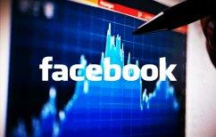 ΝΕΑ ΕΙΔΗΣΕΙΣ (Πόσα δισ. κοστίζει το λάθος του Facebook στις μετρήσεις θέασης των online βίντεο)