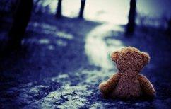 ΝΕΑ ΕΙΔΗΣΕΙΣ (Ακόμα και η μοναξιά κληρονομείται)