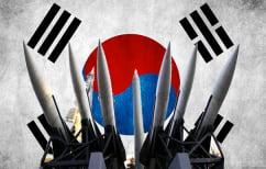 ΝΕΑ ΕΙΔΗΣΕΙΣ (Αποκλιμάκωση στην Κορεατική Χερσόνησο ζητά το Πεκίνο)
