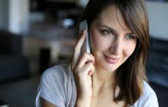ΝΕΑ ΕΙΔΗΣΕΙΣ (Πέντε σημάδια ότι το τηλέφωνό σας παρακολουθείται)