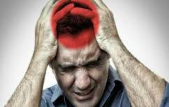 ΝΕΑ ΕΙΔΗΣΕΙΣ (Δείτε αν σας απειλεί μίνι εγκεφαλικό)