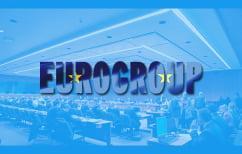 ΝΕΑ ΕΙΔΗΣΕΙΣ (Eurogroup: Διορία δύο εβδομάδων για Ελληνικό και πλειστηριασμούς και μετά η δόση)