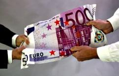 ΝΕΑ ΕΙΔΗΣΕΙΣ (Ποιοι δικαιούνται επίδομα έως 500 ευρώ το μήνα (ΠΙΝΑΚΑΣ))