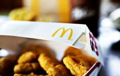 ΝΕΑ ΕΙΔΗΣΕΙΣ (Δείτε πως φτιάχνονται τα Chicken McNuggets των McDonald's (ΒΙΝΤΕΟ))