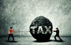 ΝΕΑ ΕΙΔΗΣΕΙΣ (Η Ελλάδα ήταν η μόνη χώρα που αύξησε τη φορολογία των επιχειρήσεων το 2015)