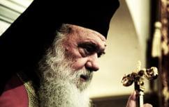 ΝΕΑ ΕΙΔΗΣΕΙΣ (Αρχιεπίσκοπος Ιερώνυμος: Ο διάλογος για τα Θρησκευτικά πρέπει να συνεχιστεί)