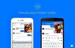ΝΕΑ ΕΙΔΗΣΕΙΣ (Instant Video: Νέα λειτουργία βίντεο κλήσεων από το Facebook)