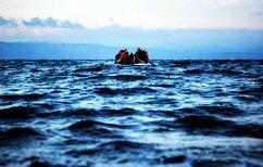 ΝΕΑ ΕΙΔΗΣΕΙΣ (Ηλεκτρονική οθόνη για «αυτόματη» καταγραφή προσφύγων σε παραλία (ΦΩΤΟ))
