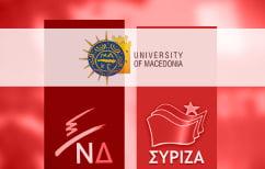 """ΝΕΑ ΕΙΔΗΣΕΙΣ (Τα """"κρυφά στοιχεία"""" της δημοσκόπησης ΠΑΜΑΚ που προβληματίζουν ΣΥΡΙΖΑ-ΝΔ)"""