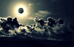 """ΝΕΑ ΕΙΔΗΣΕΙΣ (Έρχεται απόψε το """"Μαύρο Φεγγάρι"""" που το συνδέουν με το τέλος του κόσμου…)"""