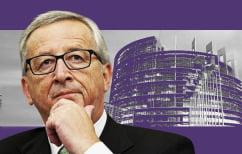 ΝΕΑ ΕΙΔΗΣΕΙΣ (Έκτακτη Σύνοδος Κορυφής: Οι ηγέτες της ΕΕ αποφασίζουν για τον διάδοχο του Γιούνκερ)