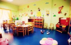 ΝΕΑ ΕΙΔΗΣΕΙΣ (Αγώνας δρόμου για μια θέση στους παιδικούς σταθμούς)